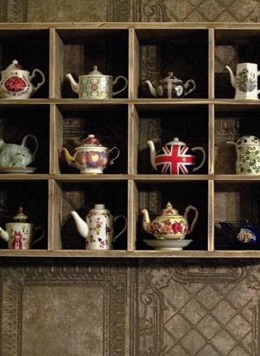 Время пить чай