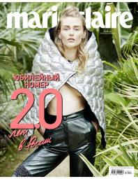 Marie Claire №22