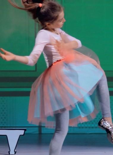Сказочный танец
