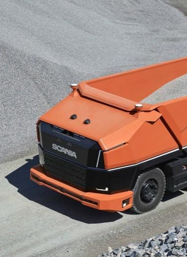 Scania AXL — шаг навстречу транспортным системам будущего