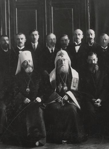 Церковный банк