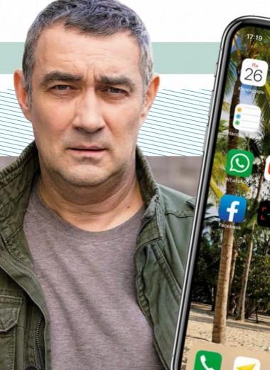 Константин Юшкевич: что в моем телефоне?