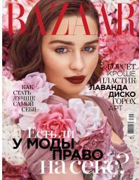 Harper's Bazaar №3
