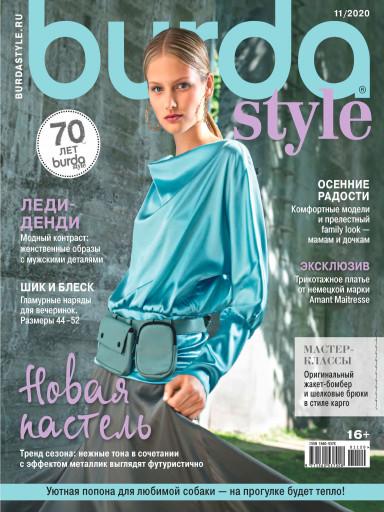 Burda Style №11 ноябрь
