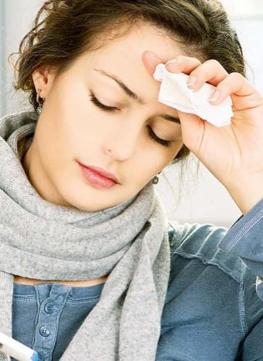 Недетские инфекции