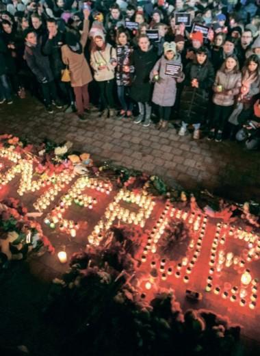 Россия после Кемерово: что с нами не так