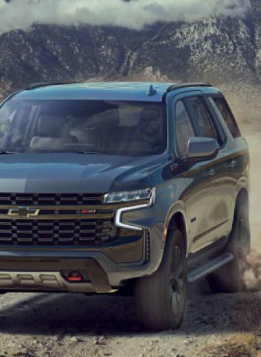Chevrolet Suburban.Терпкий запах революции