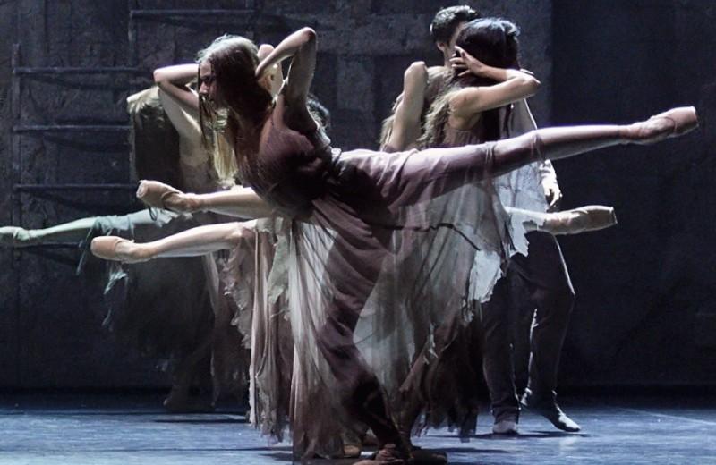 Это энергичный танец