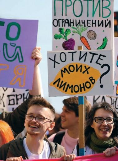 Русский народный пикет