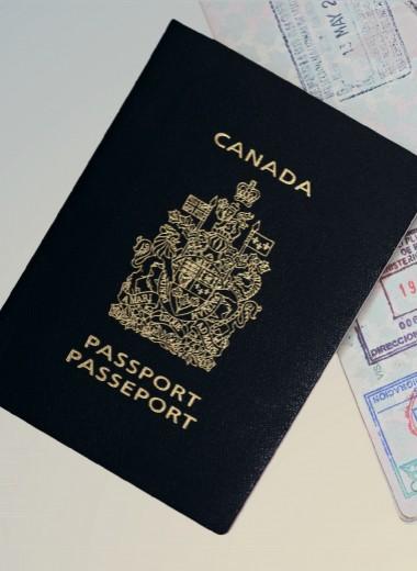 Паспорт на выбор