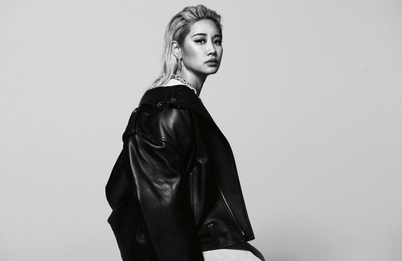 Юн Ан