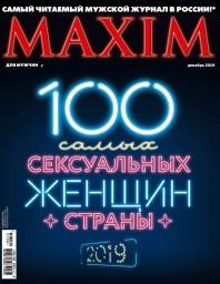 Maxim №47