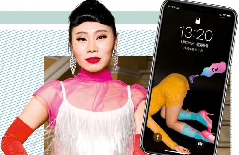 Ян Гэ: Что в моем телефоне?