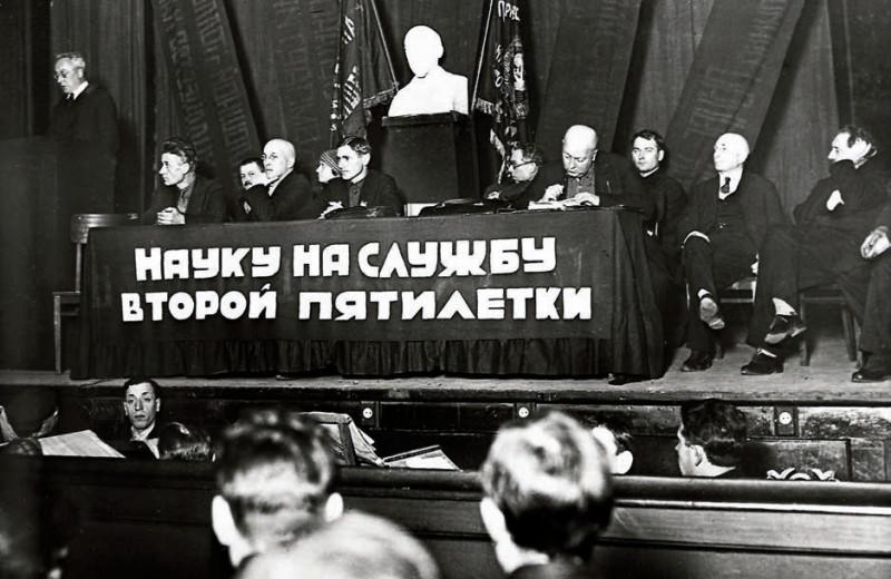 Как порвались связи советской науки с мировой