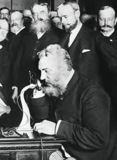 В 1876 году