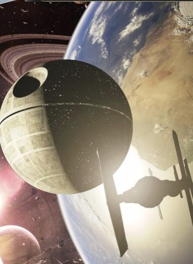 «Звёздные войны», которых не было
