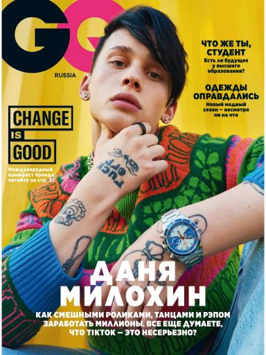 GQ №9 сентябрь