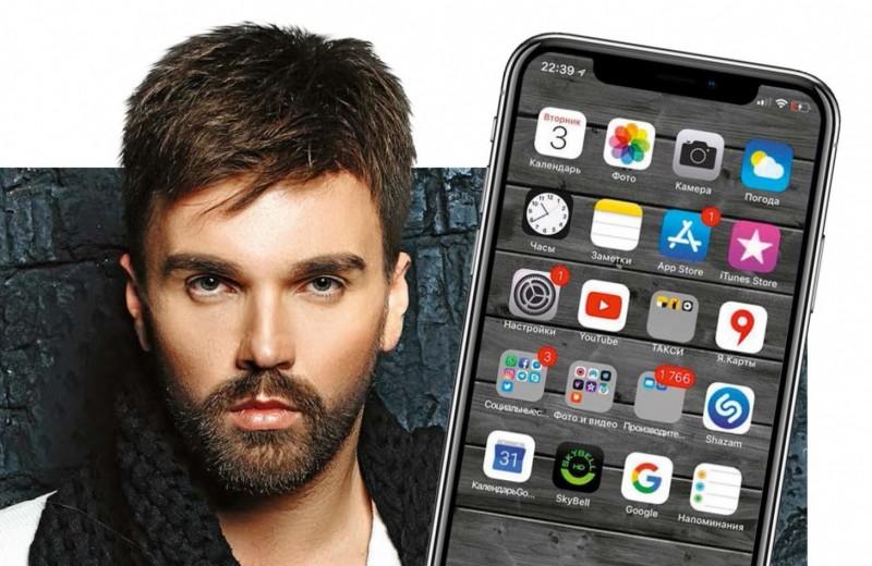 Александр Панайотов: Что в моем телефоне