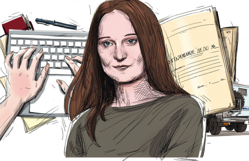 Свобода слова: Светлана Прокопьева