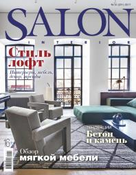 SALON-Interior №10