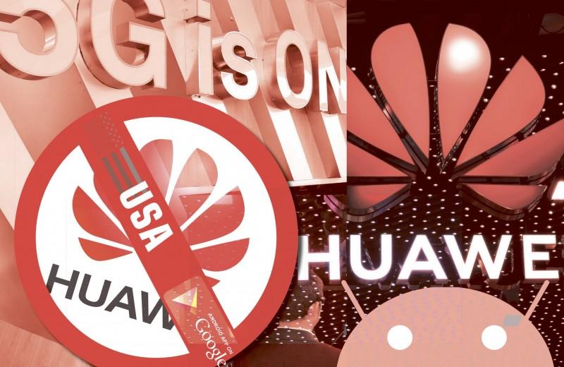 Huawei: в США вход заказан