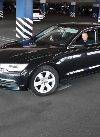 Audi A6: почти как новая, только лучше
