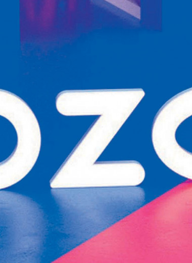 Ozon: прибыль на горизонте?