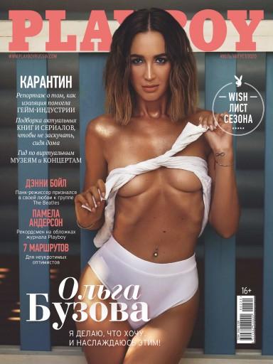 Playboy №2 июль