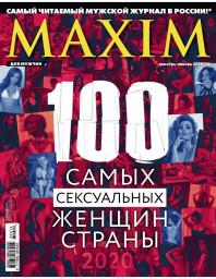 Maxim №56