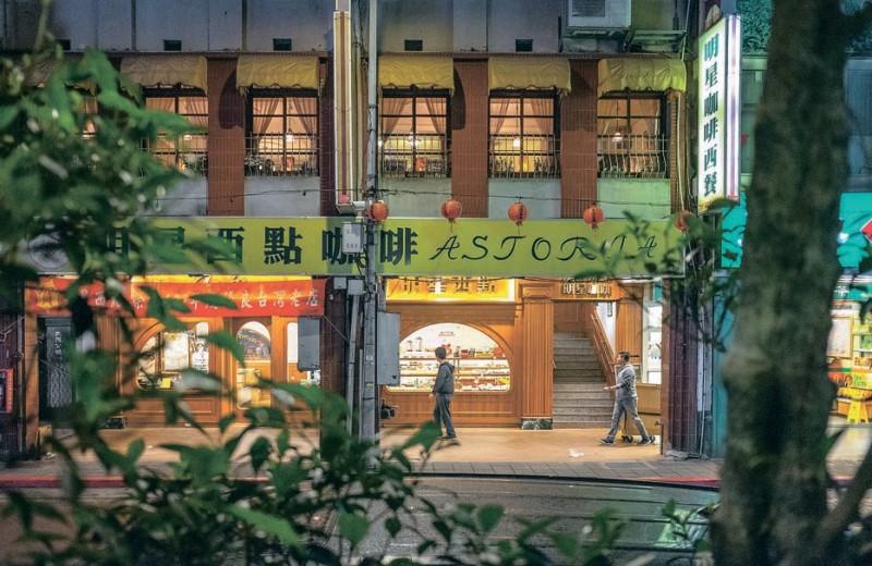 Тайвань. Наш новый «безвиз»