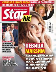 StarHit №38