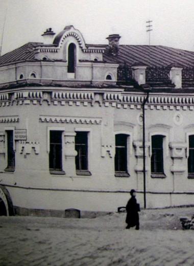 Дом Ипатьева: конец истории