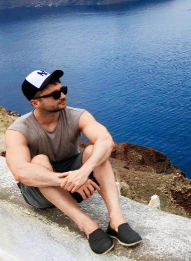 Греческие каникулы