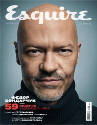 Esquire №11