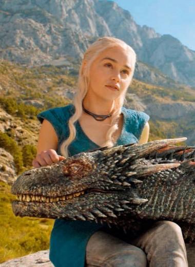 Десять драконов для Дейенерис