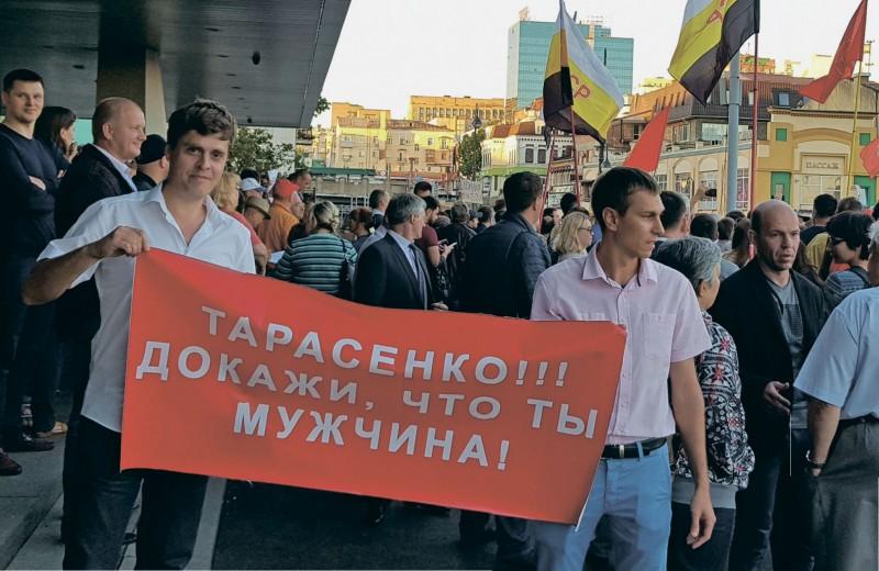 Демократия идет с востока