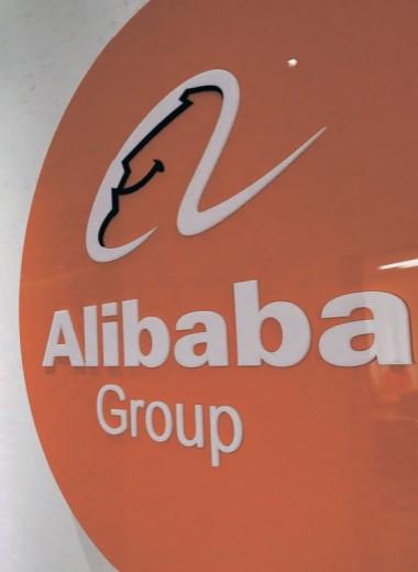 От Alibaba защитились маркетплейсами
