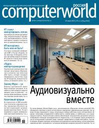 Computerworld Россия №11-12
