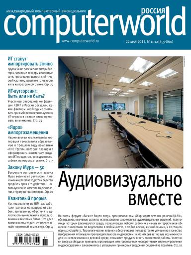 Computerworld Россия №11-12 22 мая