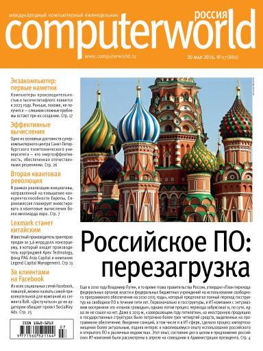 Computerworld Россия №7 20 мая