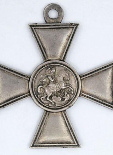 Крест Керенского