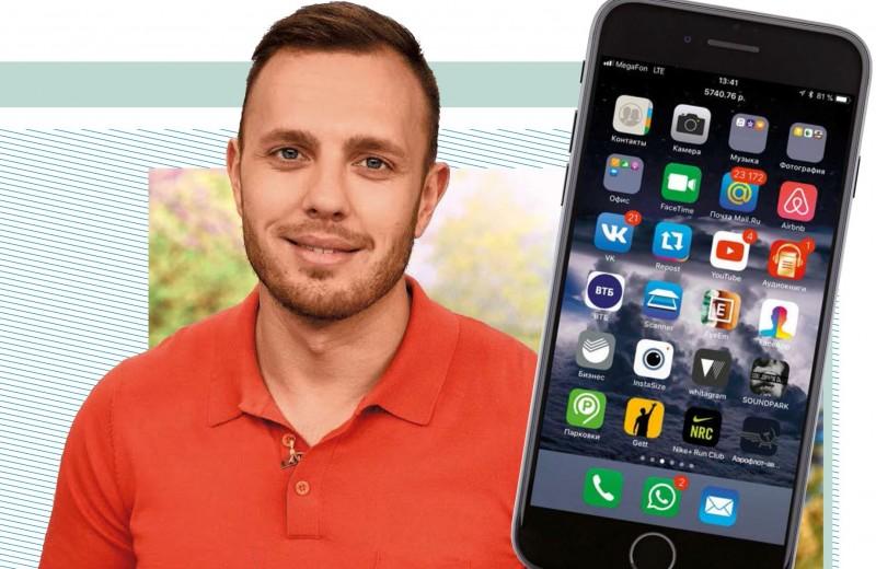 Тимур Соловьев: Что в моем телефоне?