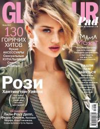 Glamour №6