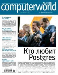 Computerworld Россия №2