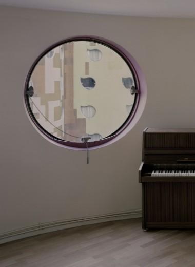 Программа«Окна»