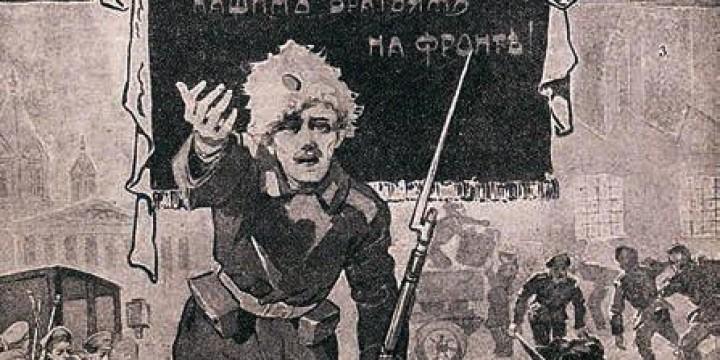 Огонекъ в апреле 1917-го