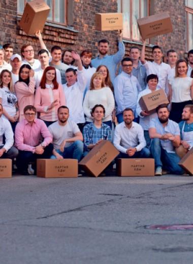 Как петербургский стартап «Партия еды» вырос и продался «Яндексу»