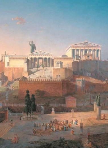 Первый шаг к низвержению Афин
