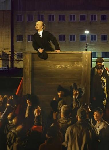 Ленин вне Мавзолея