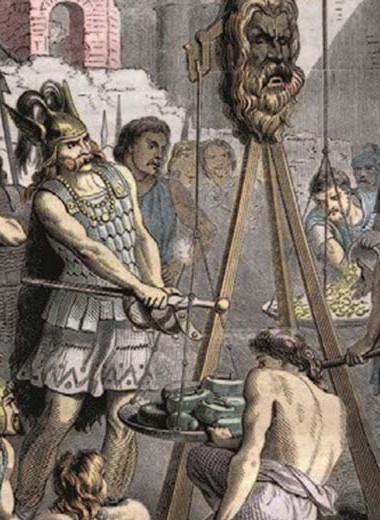 Варвары, сумевшие покорить Рим